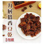 三陽食品 - 九層塔香豆乾-3包-400gX3