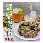 三陽食品 - 醋酸檸檬片-3包-250gX3