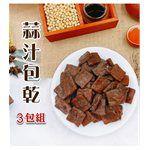 三陽食品 - 蒜汁包乾-3包-420gX3