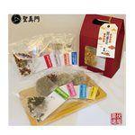 聖真門嚴選 - 開運茶組合-1盒/8包