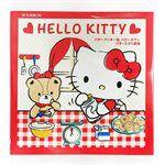 北日本 - 凱蒂貓奶油餅乾禮盒-326.4g