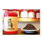 莊子茶房 - 普洱茶(散茶)-150g-150g