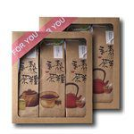 SIID CHA 吾穀茶糧 - 經典三入擂茶禮盒-2盒組