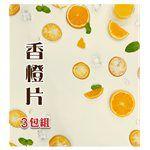 三陽食品 - 香橙片-3包-260gX3包