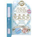 買貨推薦保養 - MAGIC COVER淨白潔牙筆-2ml