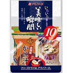 日本直購專區 - 美味瞬間即食味增湯-10入