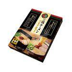 日本零食館 - 日本一蘭拉麵-尊榮禮盒-514g