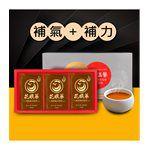 響城 - 享溫馨 花旗蔘烏骨雞滴雞精禮盒-60mlx15