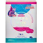 DR. JOU (品牌85折) - 素肌美人膠原蛋白保濕面膜-7入