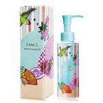 FANCL - 【限量版】MCO速淨卸粧液-40週年限定版-120ml