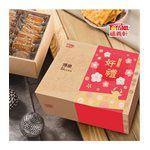 福義軒 - 【新春禮盒】熱銷餅乾禮盒組-410g
