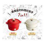 BRUNO - 萬能調理電火鍋/兩用鍋
