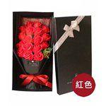 MYHUO LifeStyle - VENCEDOR 18朵香皂玫瑰花束