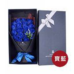 MYHUO LifeStyle - VENCEDOR 18朵香皂玫瑰花束- 藍色(愛妳在心)-1入