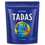 三得利 - 【回饋價】TADAS比菲禦力菌-保存至2021/09-30包