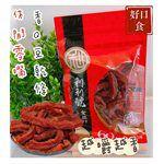 利利號 - 香Q豆干條(純素)