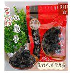 利利號 - 化應子(無籽/可包番茄)