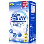 Simply 新普利 - 多有酵益生菌EX-30包