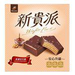77 - 77 新貴派巧克力