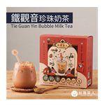 買貨推薦零食 - 台灣茶人 鐵觀音珍珠奶茶-5入