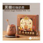 買貨推薦零食 - 台灣茶人 黑糖珍珠奶茶-5入