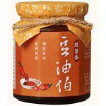 豆油伯 - 豉留香-260g