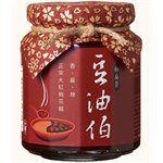 豆油伯 - 椒麻醬-260g