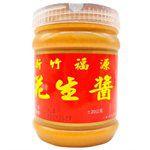 買貨推薦零食 - 新竹福源 顆粒花生醬-360g