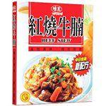 味王 - 紅燒牛腩-200gX3