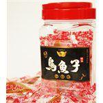 北美華人最愛 - 【金元寶烏魚子】一口吃(大瓶裝)-片裝-120g/瓶