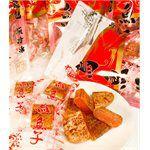 北美華人最愛 - 【金元寶烏魚子】一口吃烏魚子-骰子烏魚子-150g
