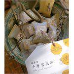 良草食堂 - 鹹蛋黃千層雪花派-120g