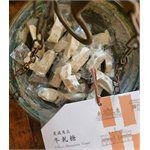 良草食堂 - 夏威夷豆牛軋糖-120g