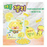 買貨推薦零食 - FANFANDUCK軟糖- 檸檬口味-50g