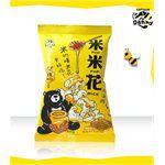 北美華人最愛 - 蜜蜂工坊頂級龍眼蜂蜜味(奶素)-50g/包