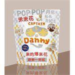 北美華人最愛 - 牛奶巧克力(奶素)-100g/包