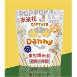 北美華人最愛 - 香蒜奶油(植物五辛素)-100g/包