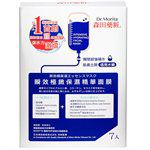DR. JOU (品牌85折) - 瞬效極緻保濕精華面膜-7入