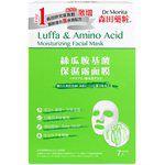 DR. JOU (品牌85折) - 絲瓜胺基酸保濕露面膜-7入