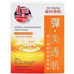 DR. JOU (品牌85折) - 彈力潤膚菁華露面膜-7入