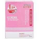 DR. JOU (品牌85折) - 集中高潤白精華面膜-7入