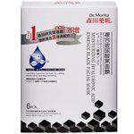 DR. JOU (品牌85折) - 複合玻尿酸黑面膜-6入