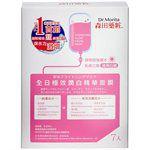 DR. JOU (品牌85折) - 全日極效潤白精華面膜-7入