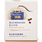 鮮一杯 - 藍山風味濾掛咖啡-9gX8