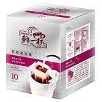 鮮一杯 - 巴西喜拉朵濾掛咖啡-10gX10