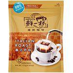 鮮一杯 - 義式烘焙濾掛咖啡新鮮包-11gX12
