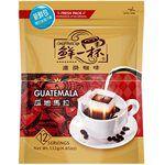 鮮一杯 - 瓜地馬拉濾掛咖啡新鮮包-11gX12