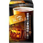 鮮一杯 - 老舊金山拿鐵咖啡三合一-20gX12