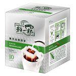 鮮一杯 - 珈优山曼特寧濾掛咖啡-10gX10