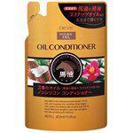 日本熊野 Deve - 三種滋潤油護髮乳補充包-400ml